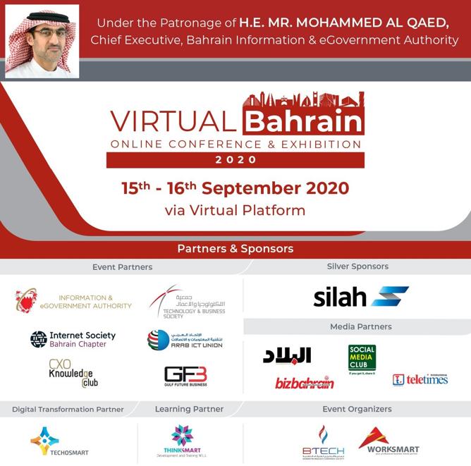 Virtual bahrain